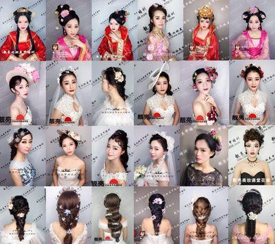 国际化妆高级班-增城新塘化妆美甲美容培训学校
